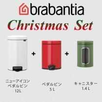 Christmas Set 2nd